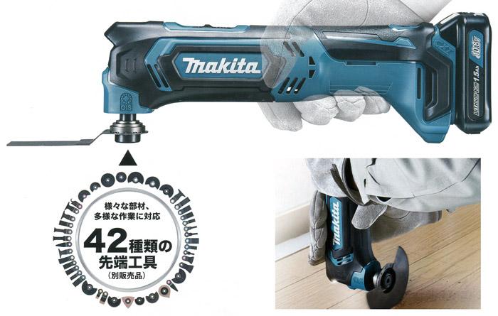 Máy cắt đa năng dùng pin Makita TM30DSYE 12V