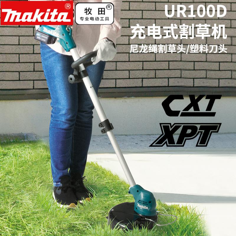 Máy cắt cỏ dùng pin Makita UR100DZ 12V